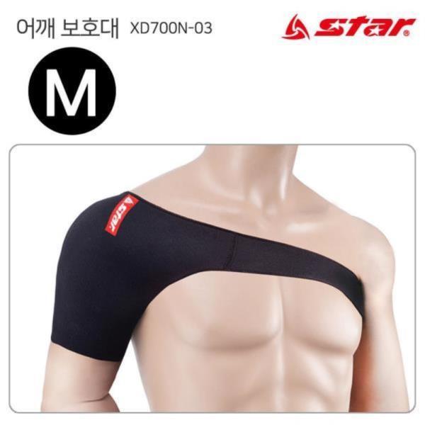 어깨보호대 (검정) (M) (XD700N)