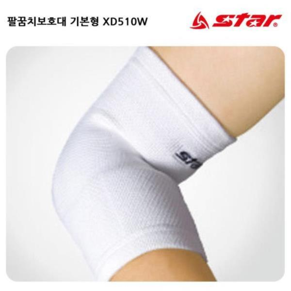 팔꿈치보호대 (기본형) (XD510W)