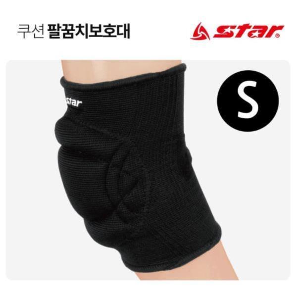 팔꿈치보호대 쿠션 (블랙) (S)