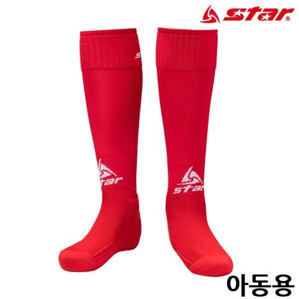 축구 스타킹 (아동) (RED)