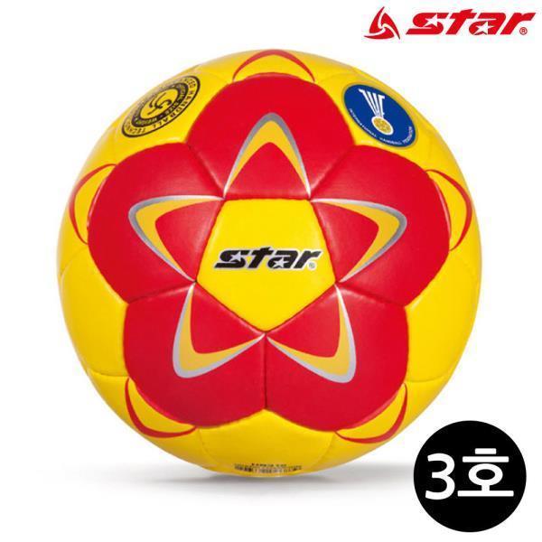핸드볼 그랜드챔피언 (3호) (HB223)