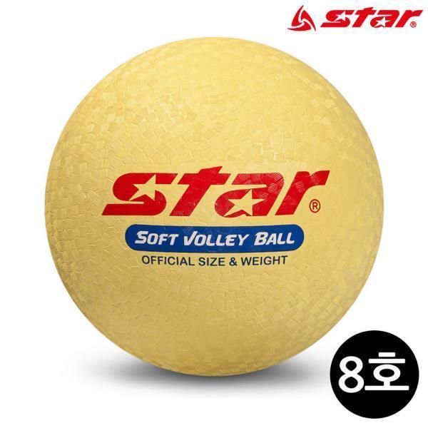 비치 발리볼 (8호) (노랑) (CB818)