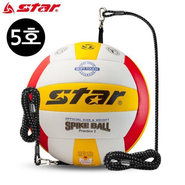 배구공 스파이크 연습용볼2 (칼라)