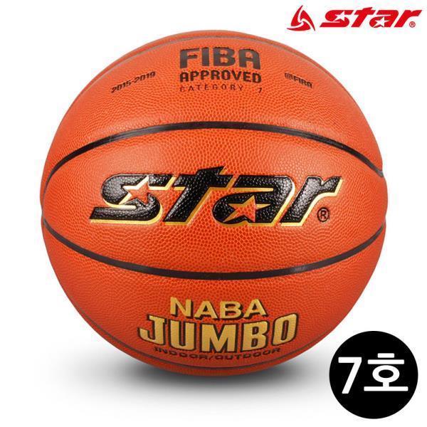 농구공 나바 점보 (7호) (BB337)