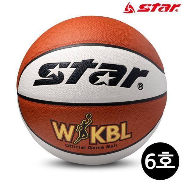 농구공 BL-GAME (6호) (BB366)