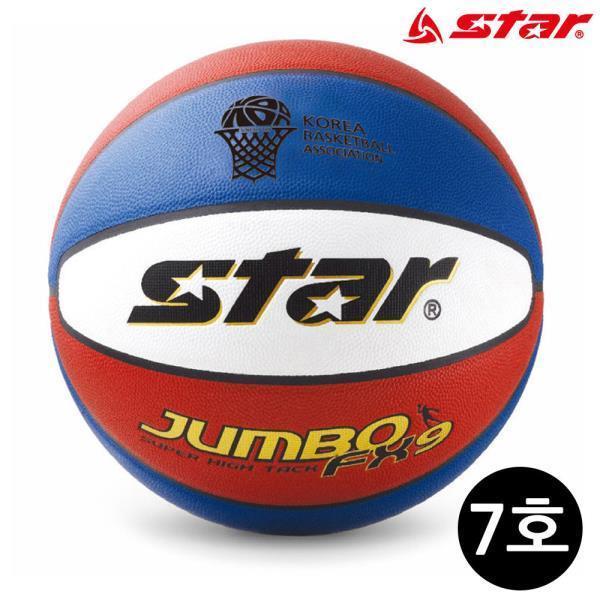 농구공 점보 FX9 (7호) (레드.블루)