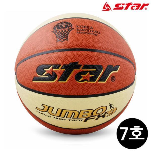 농구공 점보 FX9 (7호) (아이보리)