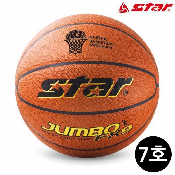 농구공 점보 FX9 (7호) (BB427)