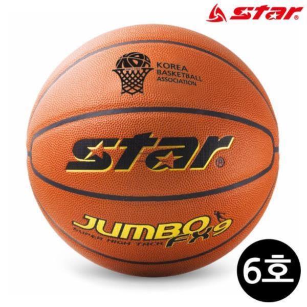 농구공 점보 FX9 (6호) (BB426)