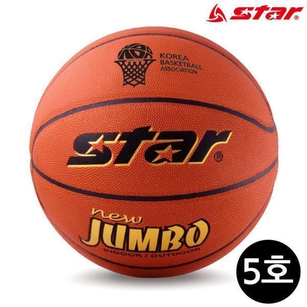 농구공 점보 (BB417)