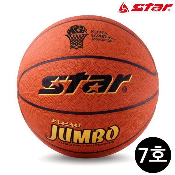 농구공 점보 (7호) (BB417)