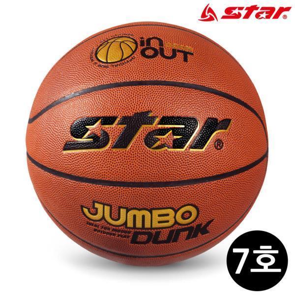 농구공 점보 덩크 (7호) (BB4647)