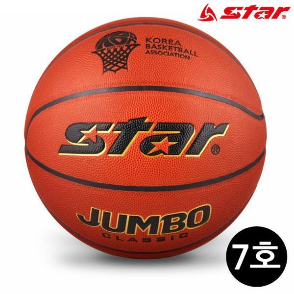 농구공 점보 (7호) (BB4667)