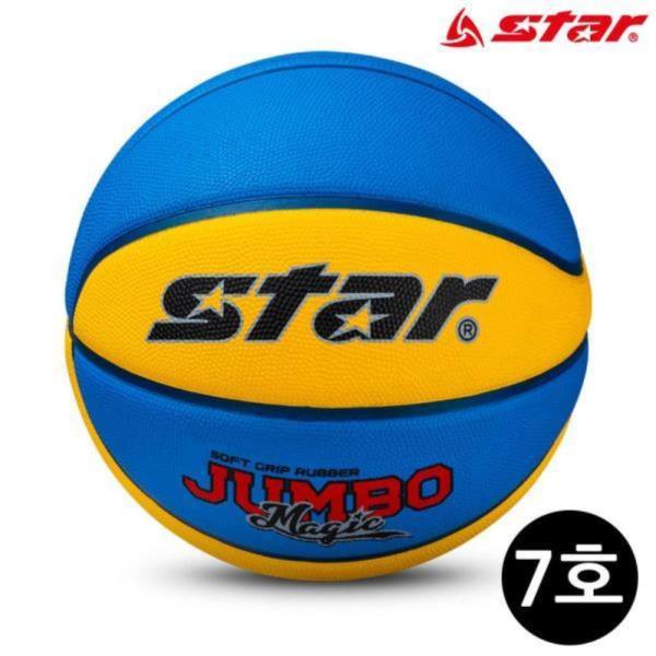 농구공 점보 매직 (7호) (BB605)