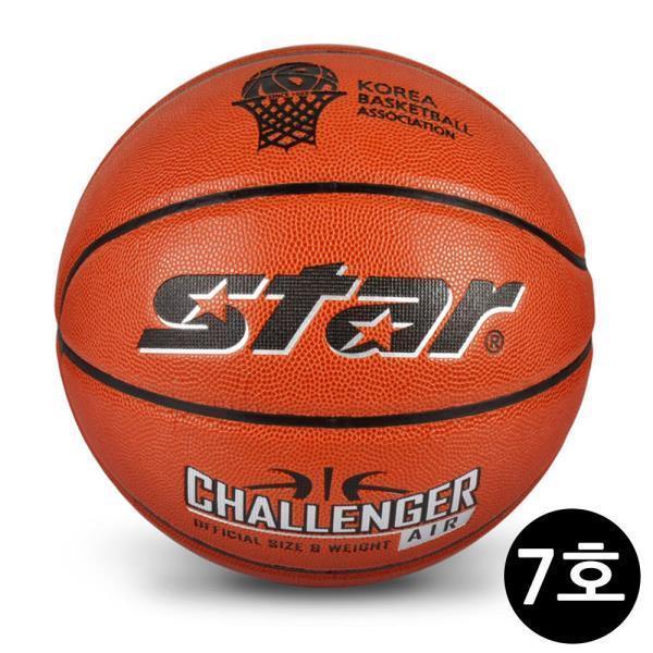 농구공 챌린저 에어 (7호) (BB5317)