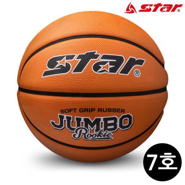 농구공 점보 루키 (7호) (BB6067)