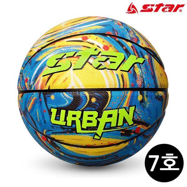 농구공 (7호) (BB5337)