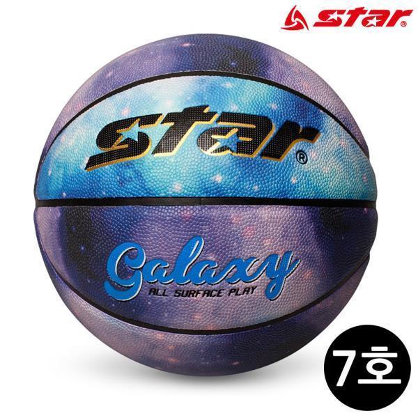 농구공 갤럭시 (7호) (JO130)