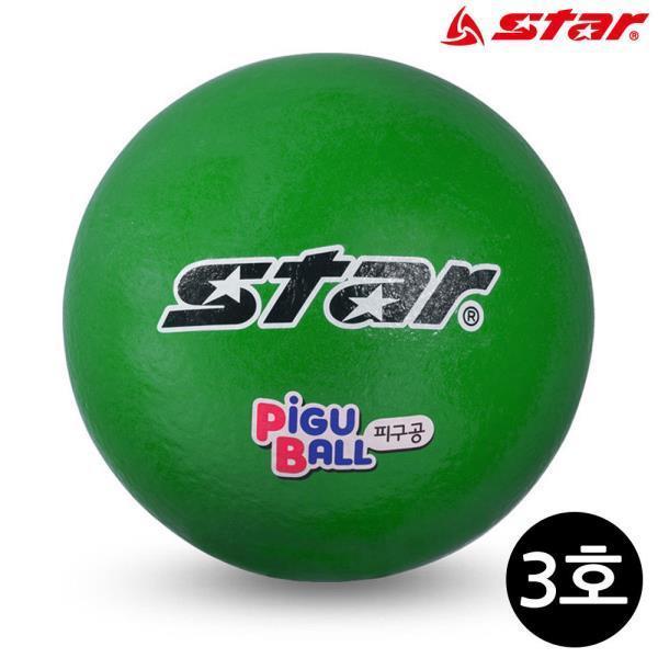 피구공 (3호) (초록) (CB853)