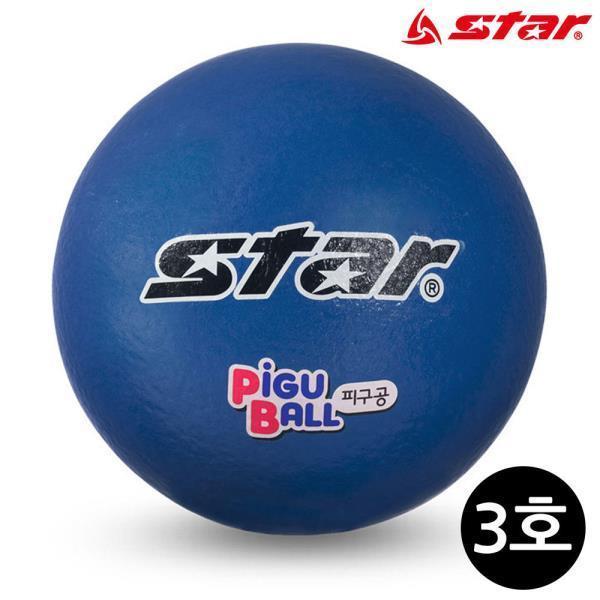 피구공 (3호) (파랑) (CB853)