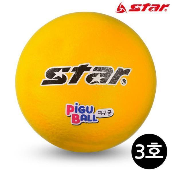피구공 (3호) (노랑) (CB853)