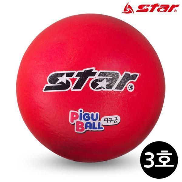 피구공 (3호) (빨강) (CB853)