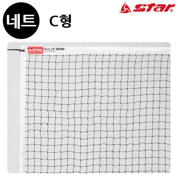 테니스 네트 (C형) (TN332H)