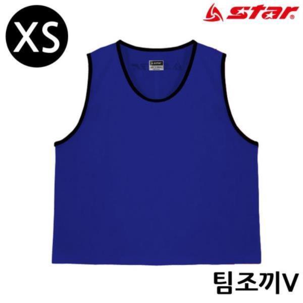팀조끼 V (X-all) (블루)