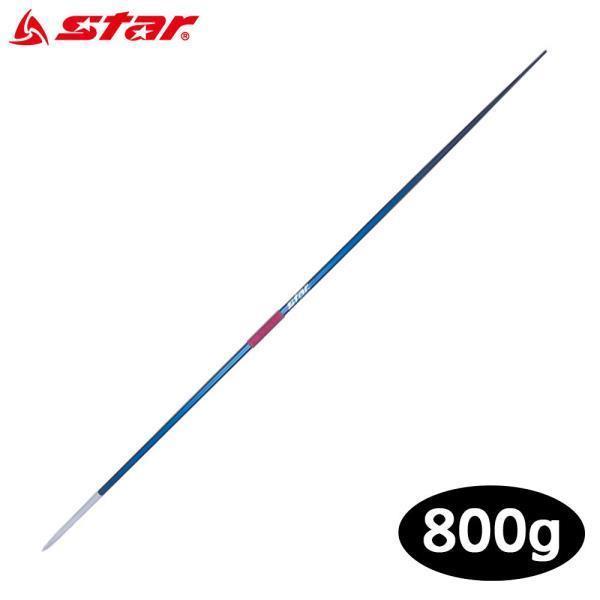 육상 투창 (800G) (ZR)