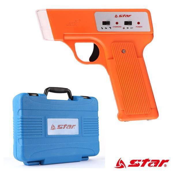 육상 런닝 스타팅 시그널 세트 (전자신호총)