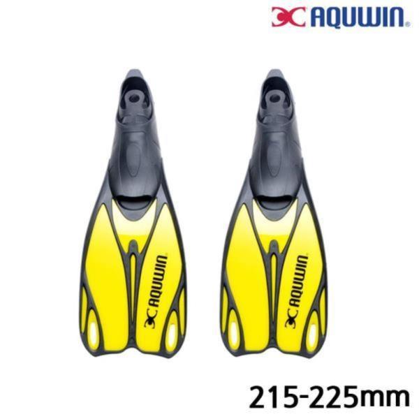 수영 오리발 롱핀 (Yellow)