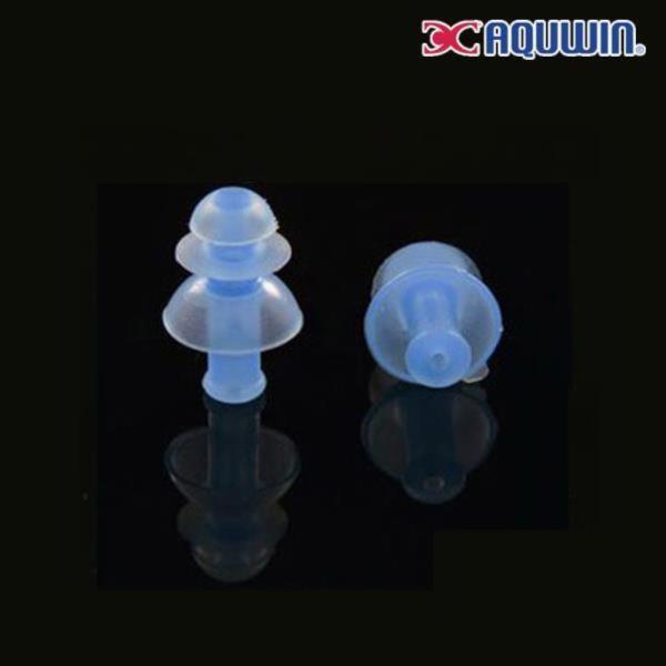 수영 귀마개 (블루) (E02)