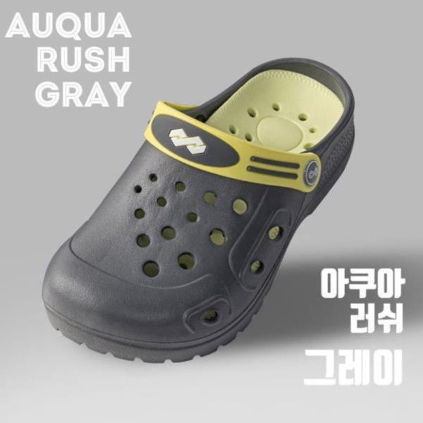 아쿠아러쉬 샌들 (어른용) (그레이) (택1)