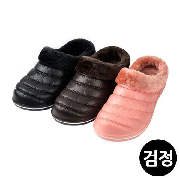 털 실내화 (검정) (택1)