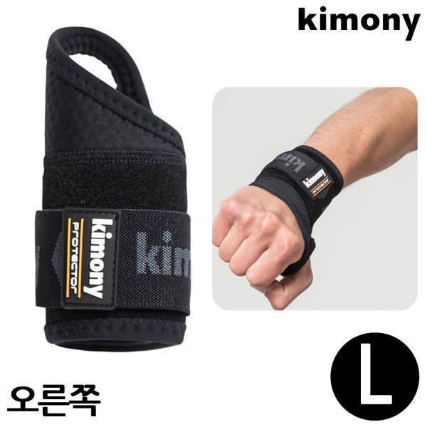 스포츠 엄지형 손목 보호대 (오른쪽) (L)