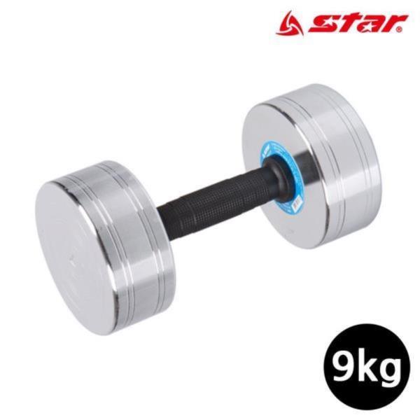 고밀도 도금아령 9kg (ER103)