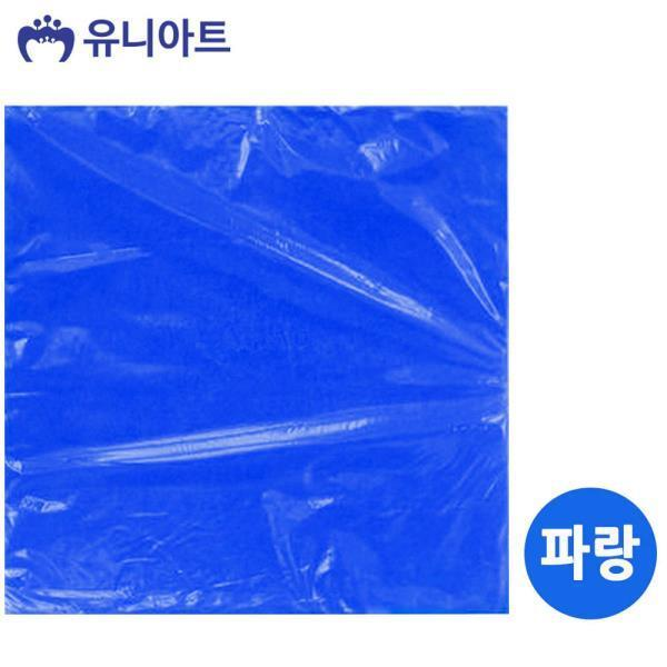 부직포 4절 (10매입) 파랑 (27번)