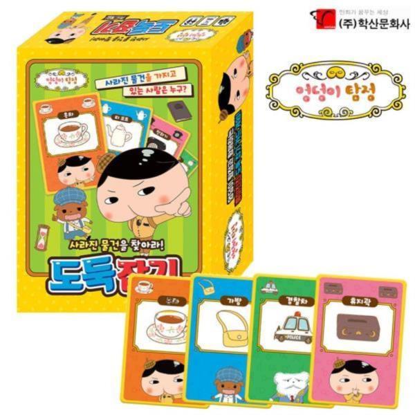 학산문화사 엉덩이 탐정 도둑잡기 카드게임
