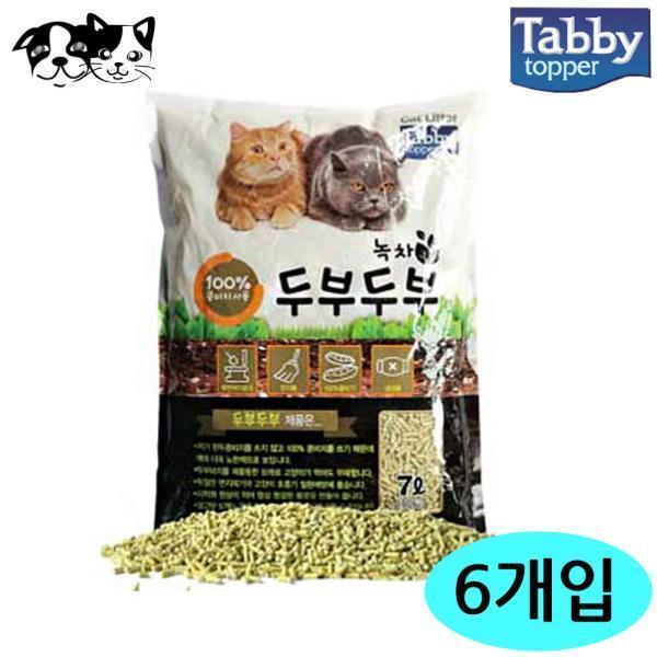 두부두부 고양이 래 7L (녹차) (6개입)