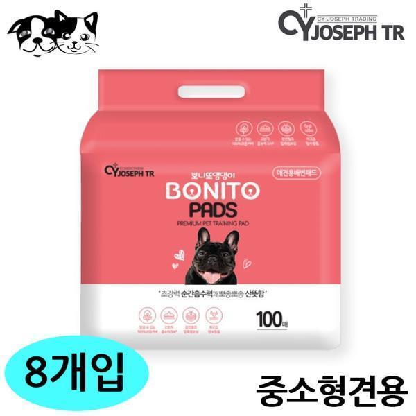 중소형견용 패드 23g 100매 (8개입)