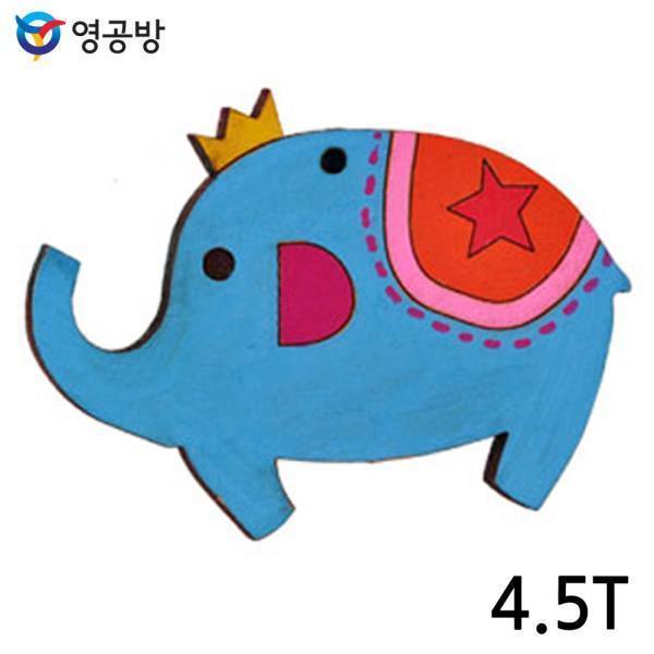코끼리 45T (10개입) 연결구멍ㅇ