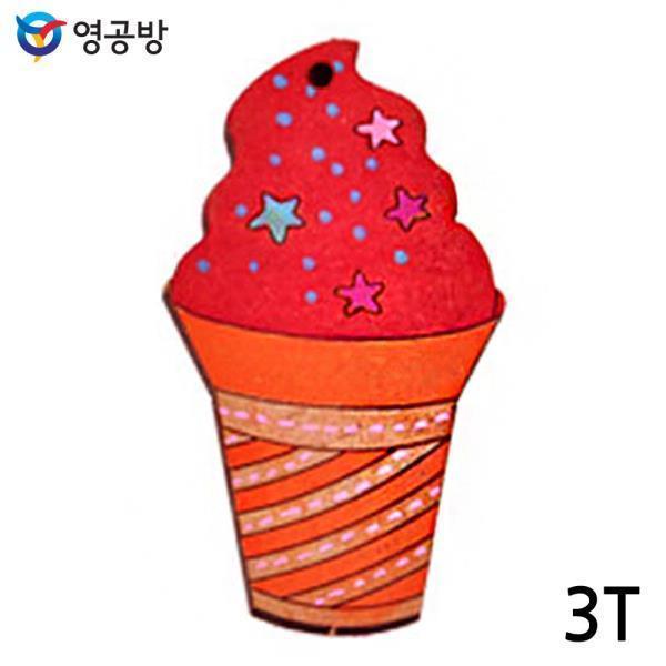아이스크림 3T (10개입) 연결구멍ㅇ