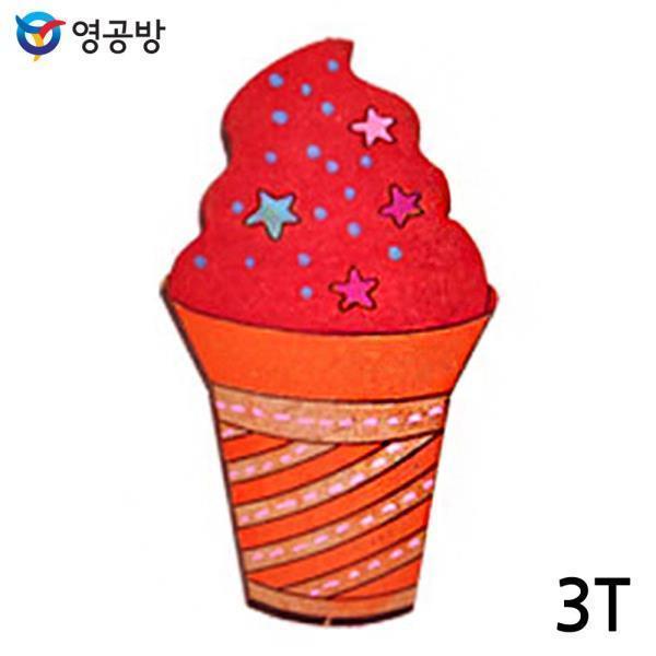 아이스크림 3T (10개입) 연결구멍x
