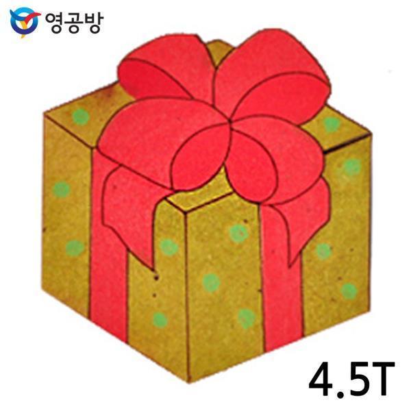 선물상자 45T (10개입) 연결구멍x