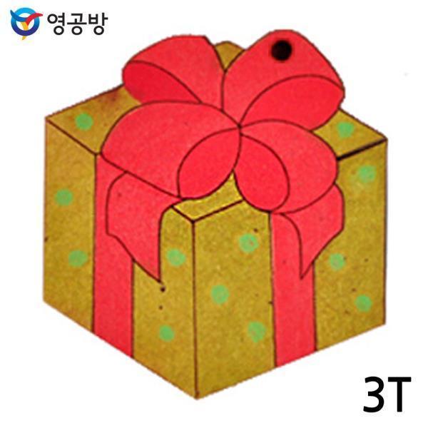 선물상자 3T (10개입) 연결구멍ㅇ