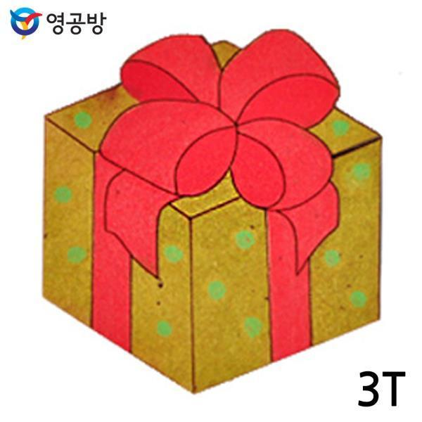 선물상자 3T (10개입) 연결구멍x