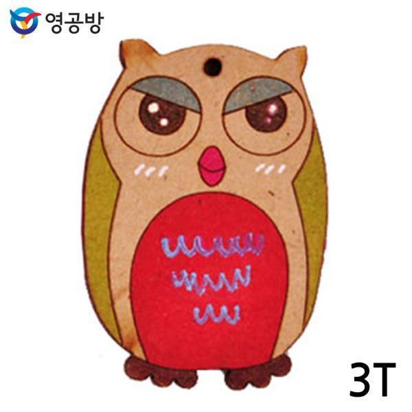 부엉이 3T (10개입) 연결구멍ㅇ