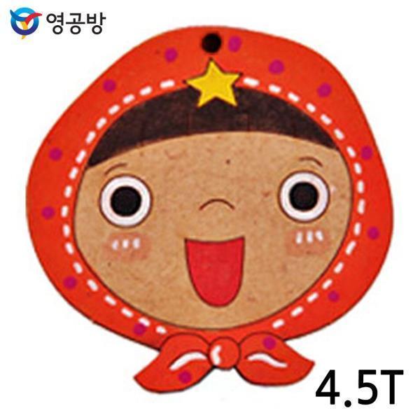 보자기 소녀 45T (10개입) 연결구멍ㅇ