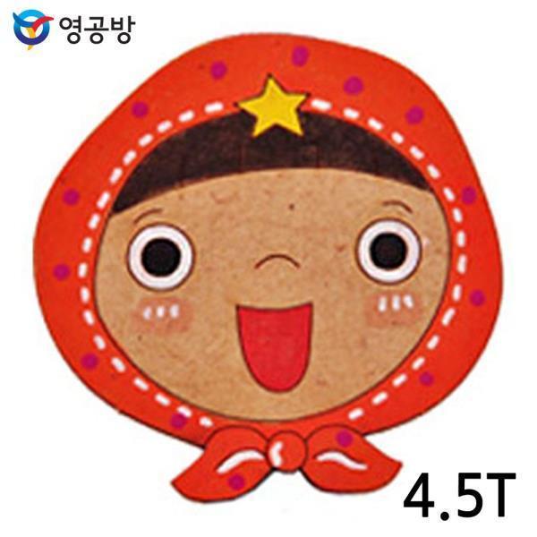 보자기 소녀 45T (10개입) 연결구멍x