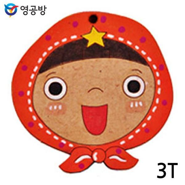 보자기 소녀 3T (10개입) 연결구멍ㅇ
